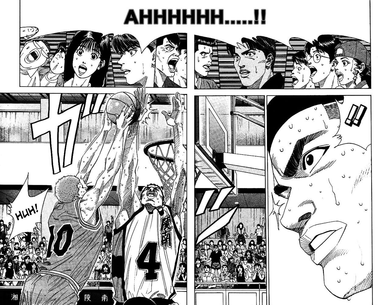 Slam Dunk Chapter 157  Online Free Manga Read Image 13