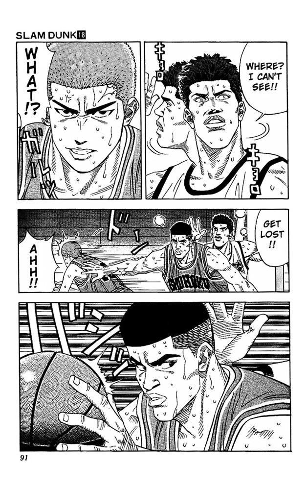 Slam Dunk Chapter 157  Online Free Manga Read Image 5