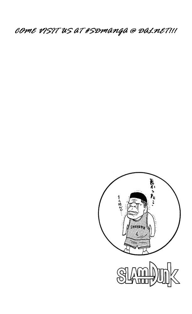 Slam Dunk Chapter 158  Online Free Manga Read Image 19