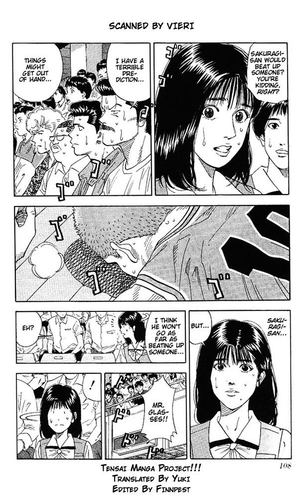 Slam Dunk Chapter 158  Online Free Manga Read Image 2