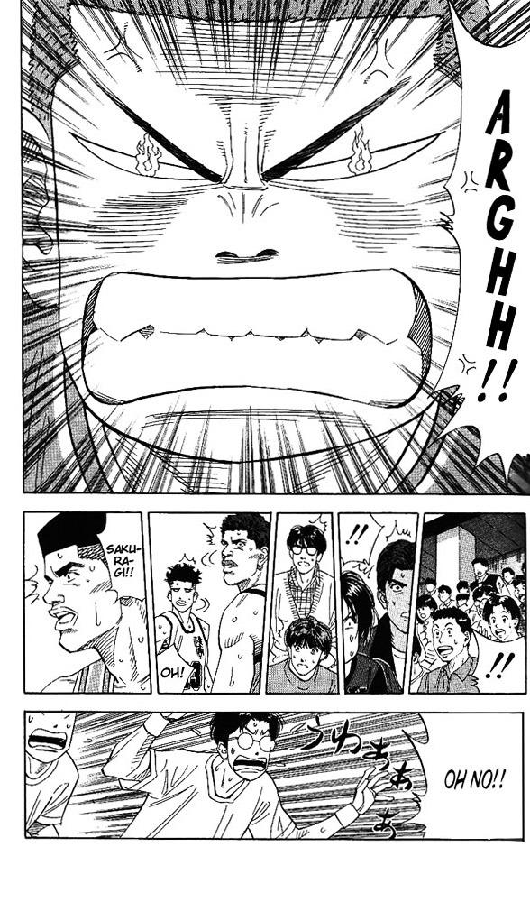 Slam Dunk Chapter 158  Online Free Manga Read Image 4