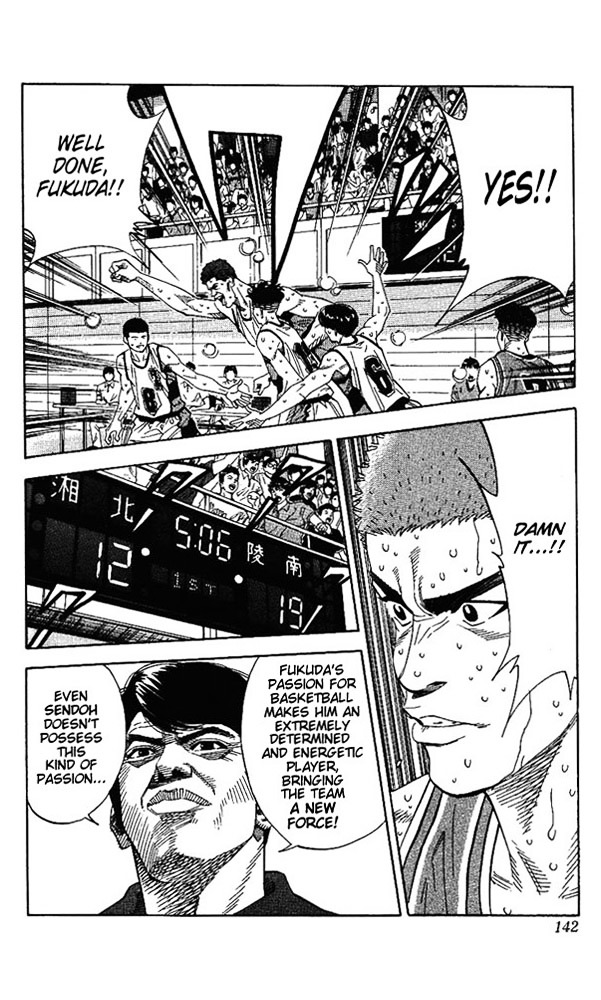 Slam Dunk Chapter 159  Online Free Manga Read Image 15