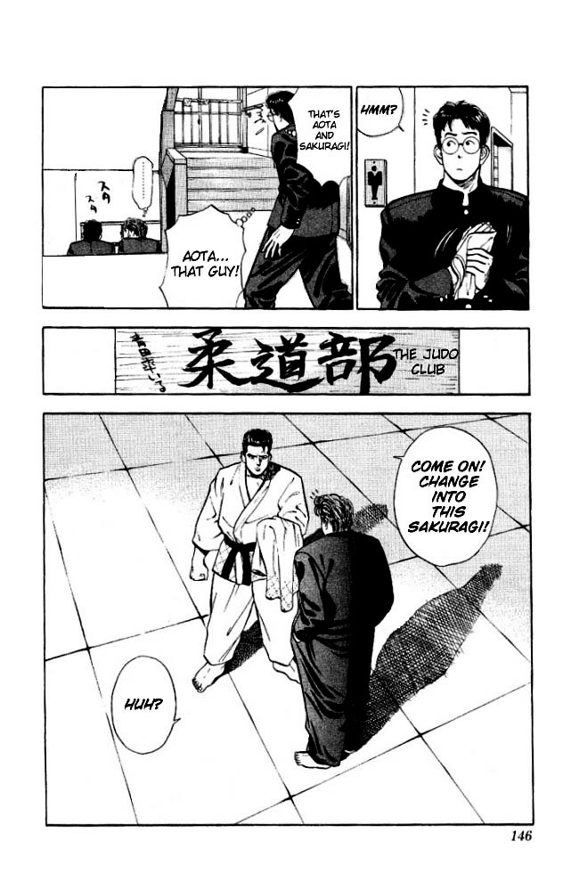 Slam Dunk Chapter 16  Online Free Manga Read Image 16