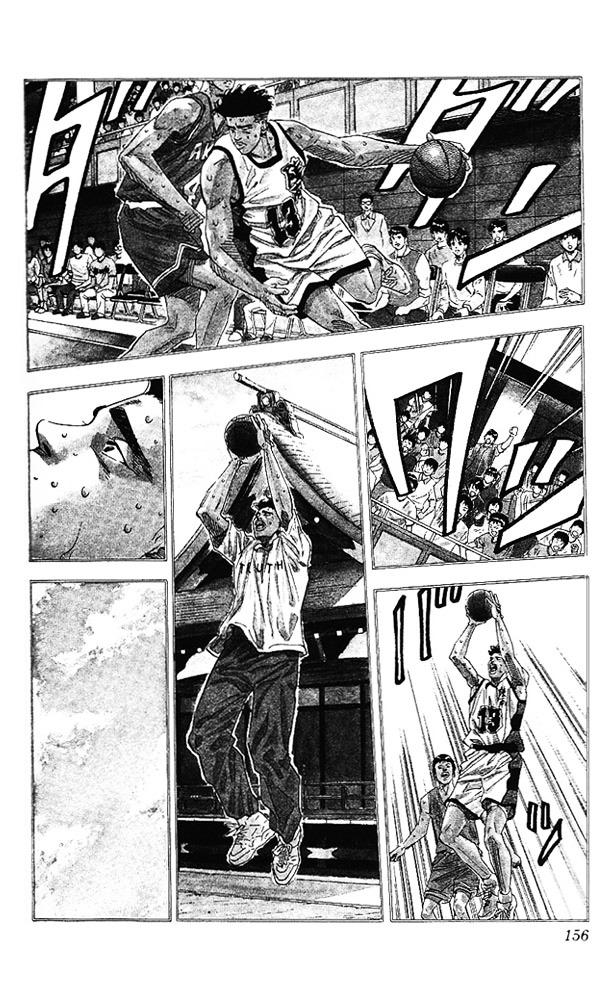 Slam Dunk Chapter 160  Online Free Manga Read Image 11