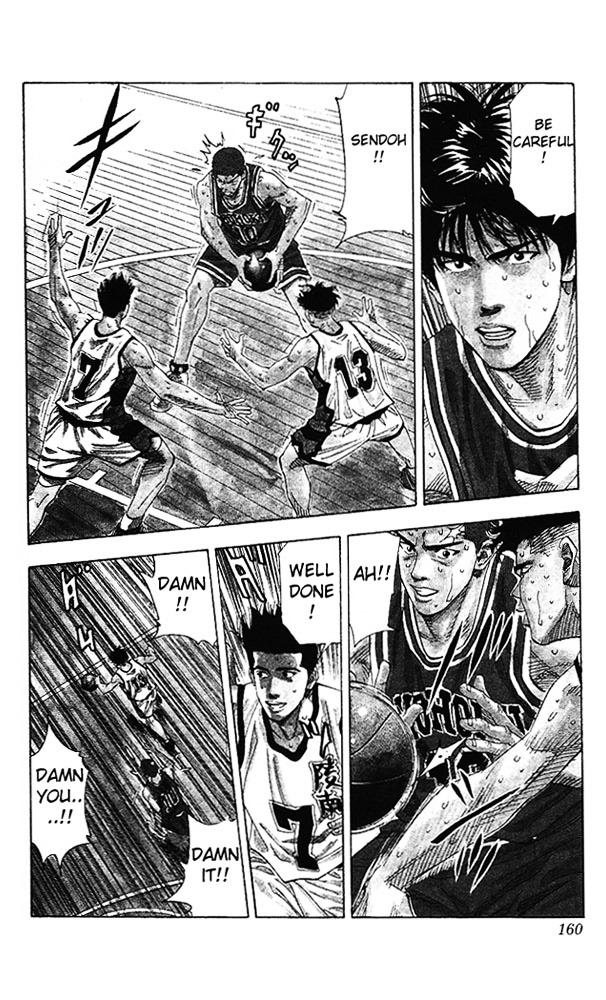 Slam Dunk Chapter 160  Online Free Manga Read Image 15