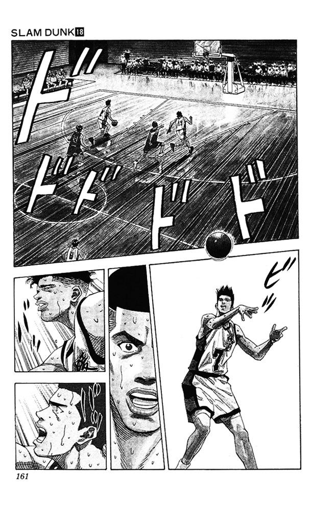 Slam Dunk Chapter 160  Online Free Manga Read Image 16
