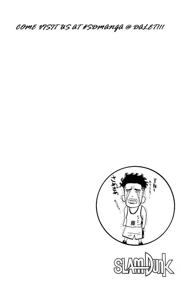 Slam Dunk Chapter 160  Online Free Manga Read Image 19
