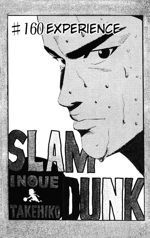 Slam Dunk Chapter 160  Online Free Manga Read Image 3