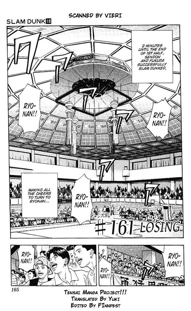 Slam Dunk Chapter 161  Online Free Manga Read Image 1
