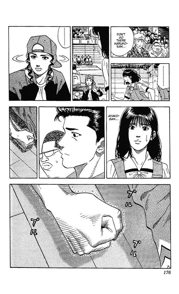Slam Dunk Chapter 161  Online Free Manga Read Image 12