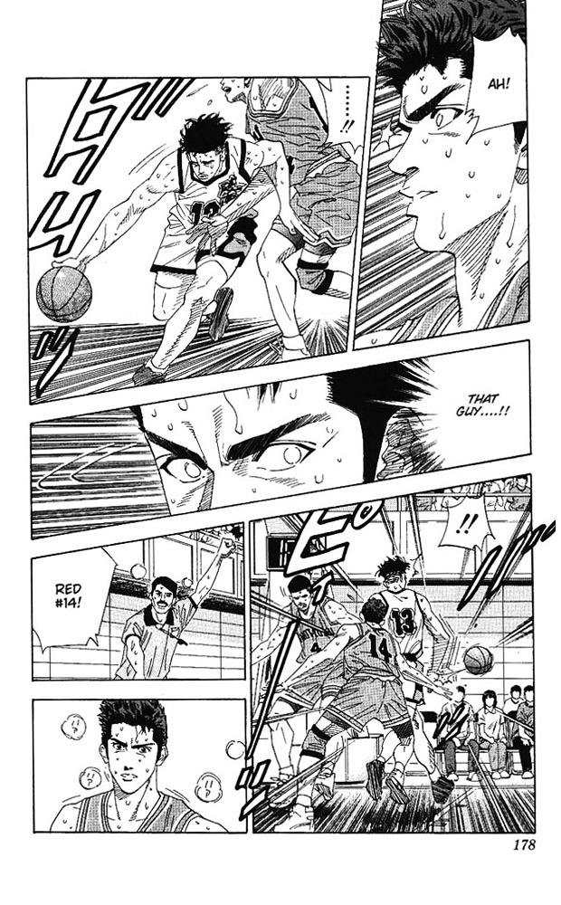Slam Dunk Chapter 161  Online Free Manga Read Image 14