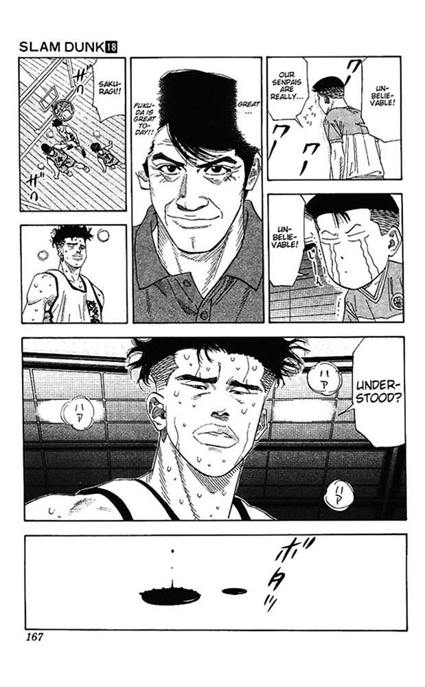 Slam Dunk Chapter 161  Online Free Manga Read Image 3