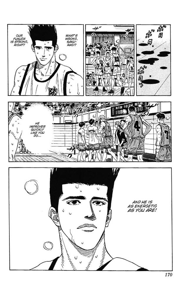 Slam Dunk Chapter 161  Online Free Manga Read Image 6