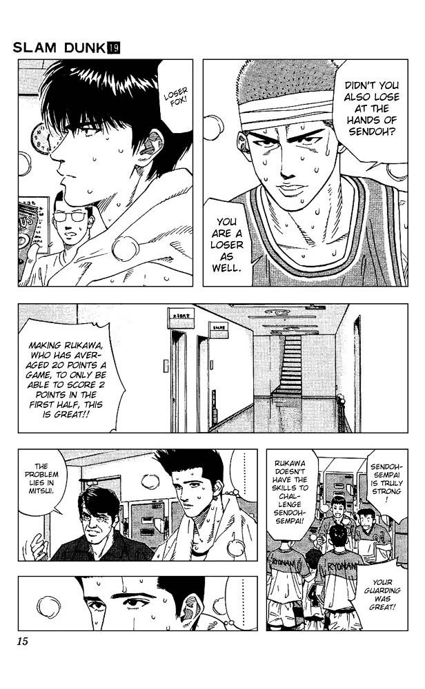 Slam Dunk Chapter 162  Online Free Manga Read Image 12