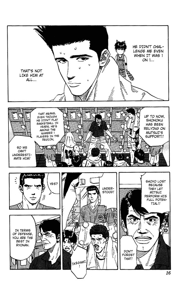 Slam Dunk Chapter 162  Online Free Manga Read Image 13