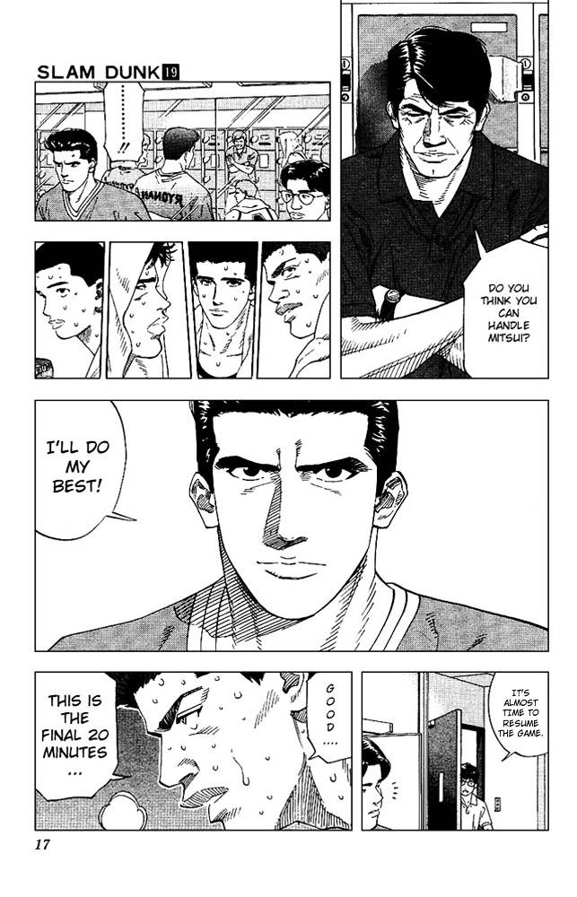Slam Dunk Chapter 162  Online Free Manga Read Image 14