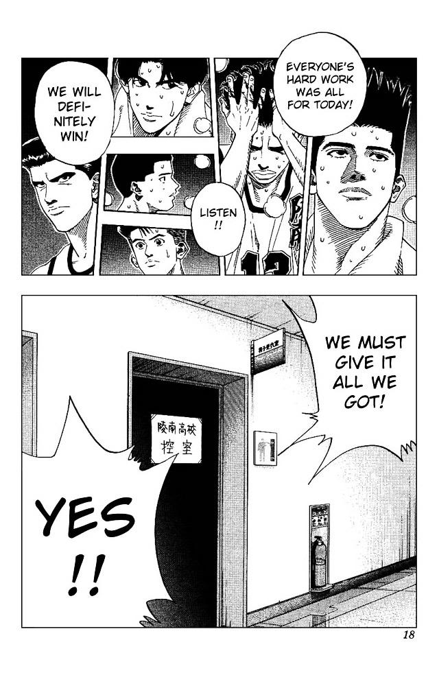 Slam Dunk Chapter 162  Online Free Manga Read Image 15