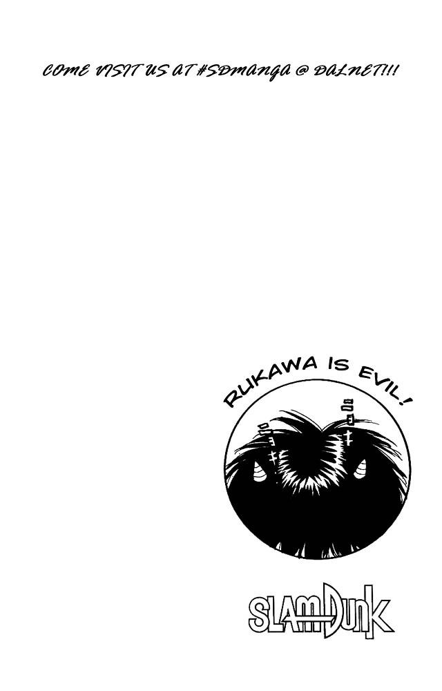 Slam Dunk Chapter 162  Online Free Manga Read Image 23