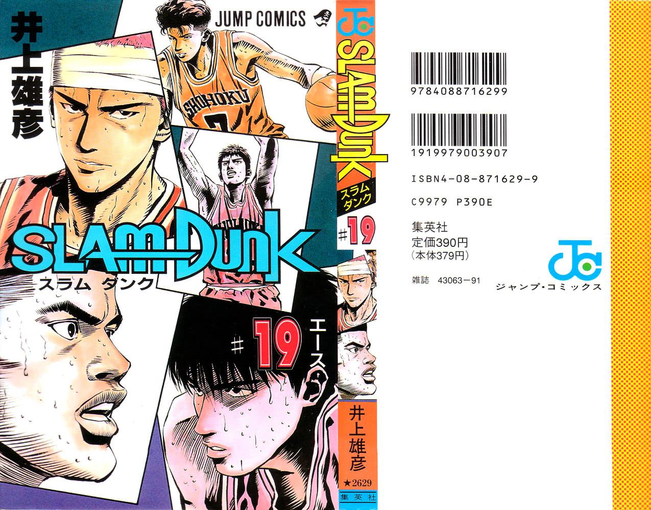 Slam Dunk Chapter 162  Online Free Manga Read Image 24
