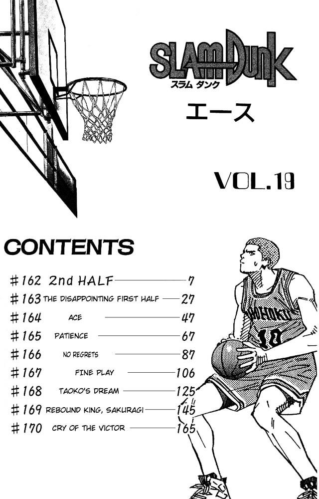 Slam Dunk Chapter 162  Online Free Manga Read Image 4