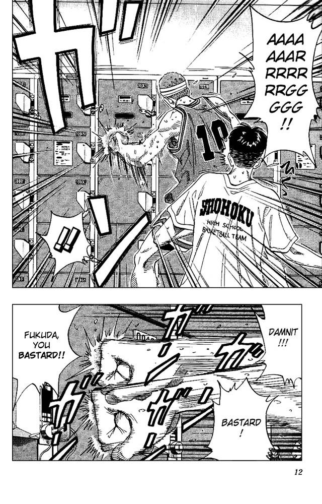 Slam Dunk Chapter 162  Online Free Manga Read Image 9