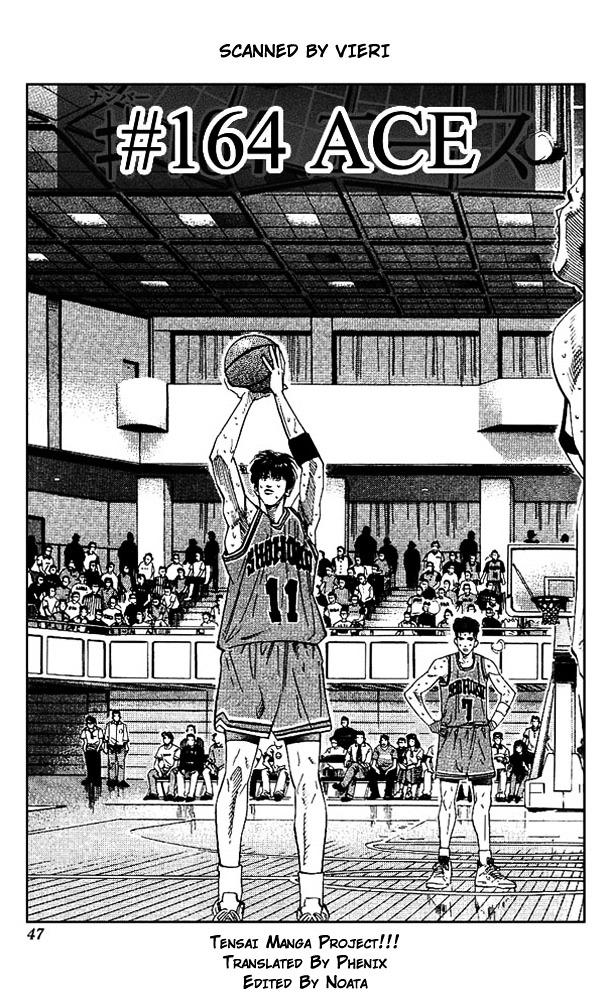 Slam Dunk Chapter 164  Online Free Manga Read Image 1