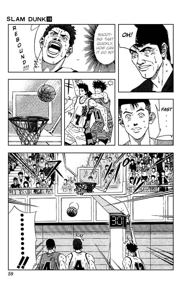 Slam Dunk Chapter 164  Online Free Manga Read Image 13