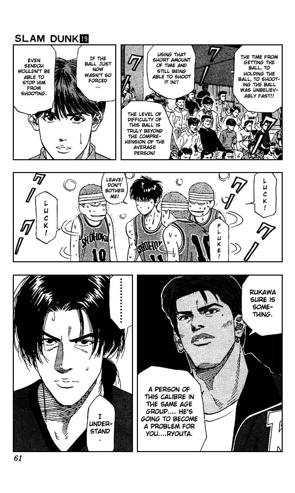 Slam Dunk Chapter 164  Online Free Manga Read Image 15