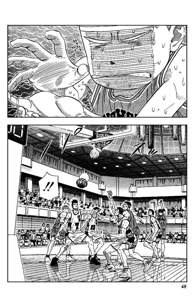 Slam Dunk Chapter 164  Online Free Manga Read Image 2
