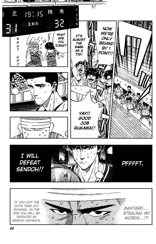 Slam Dunk Chapter 164  Online Free Manga Read Image 3