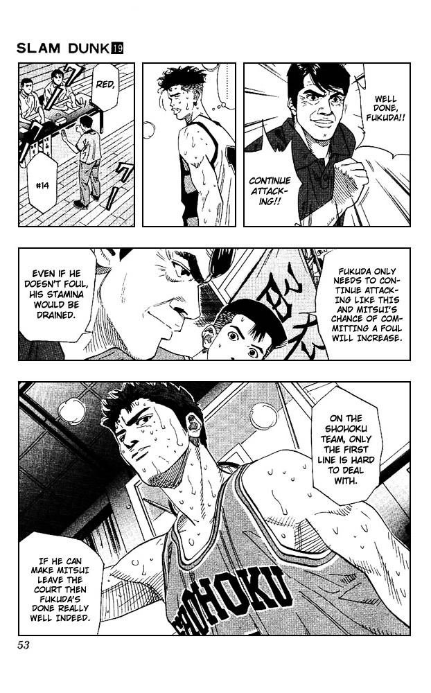 Slam Dunk Chapter 164  Online Free Manga Read Image 7