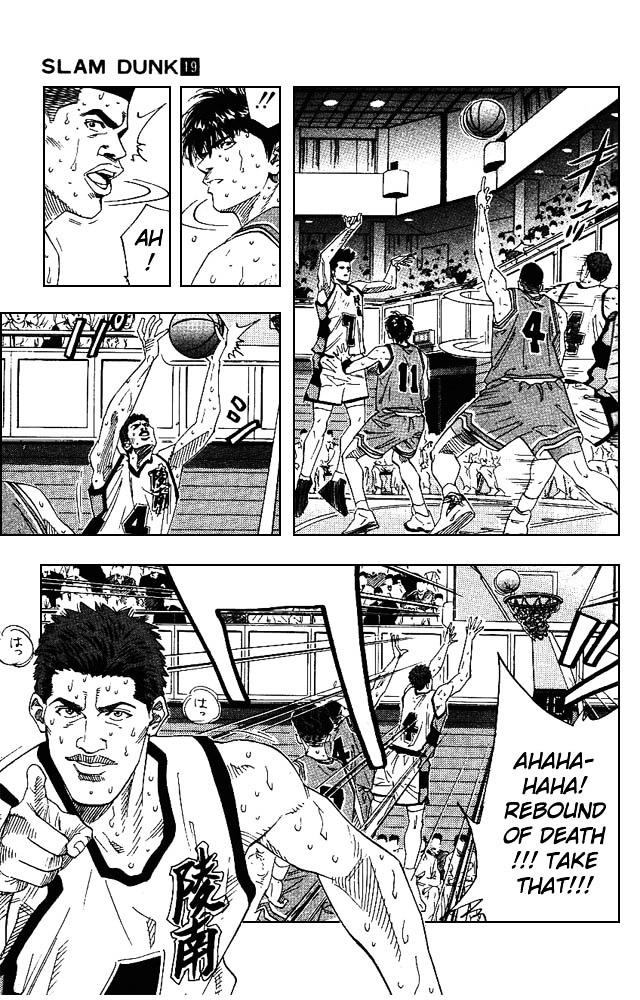 Slam Dunk Chapter 164  Online Free Manga Read Image 9