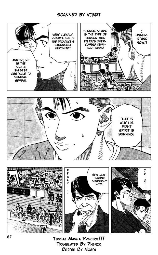 Slam Dunk Chapter 165  Online Free Manga Read Image 1