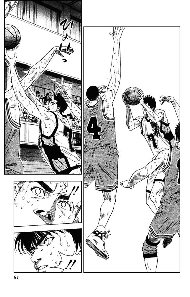 Slam Dunk Chapter 165  Online Free Manga Read Image 14