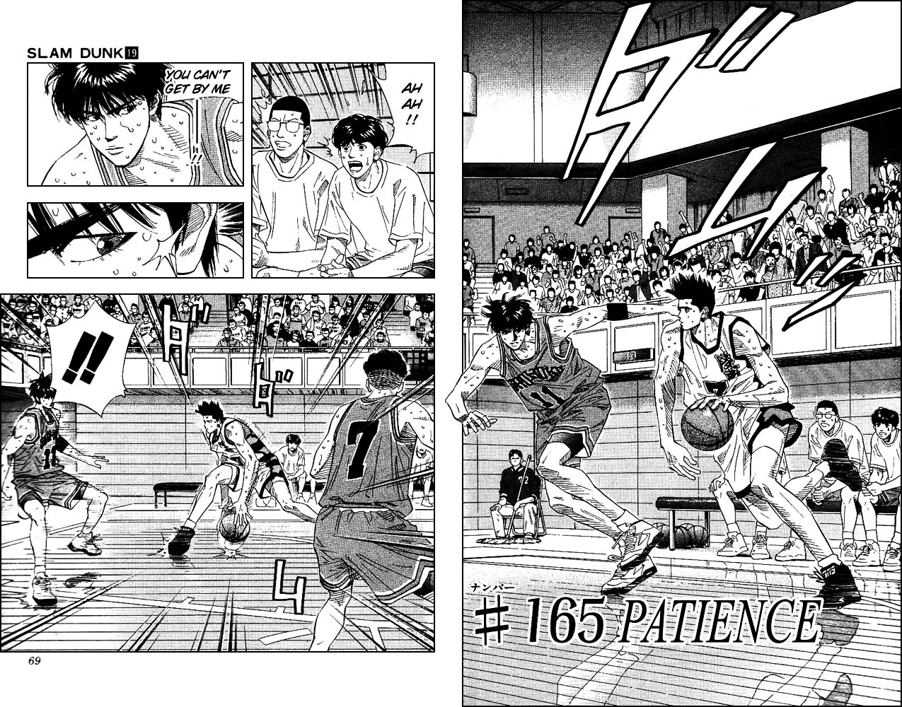 Slam Dunk Chapter 165  Online Free Manga Read Image 2