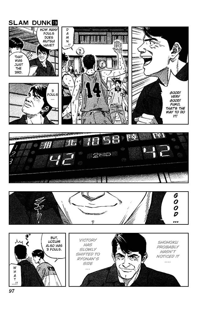 Slam Dunk Chapter 166  Online Free Manga Read Image 10
