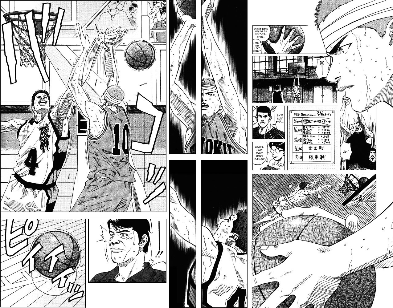 Slam Dunk Chapter 166  Online Free Manga Read Image 17