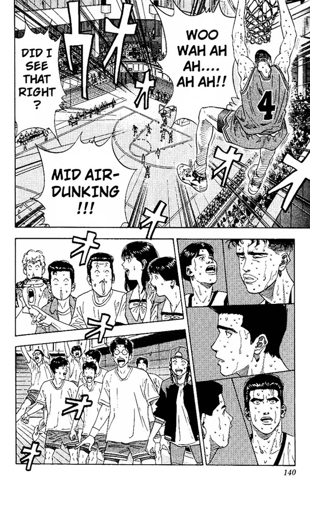 Slam Dunk Chapter 168  Online Free Manga Read Image 15