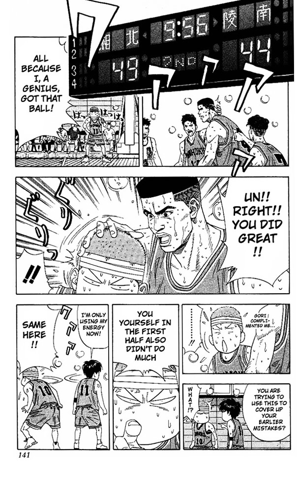 Slam Dunk Chapter 168  Online Free Manga Read Image 16