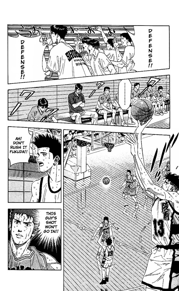 Slam Dunk Chapter 168  Online Free Manga Read Image 2