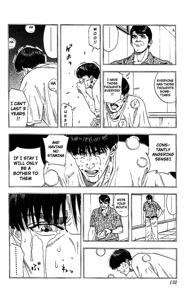 Slam Dunk Chapter 168  Online Free Manga Read Image 8