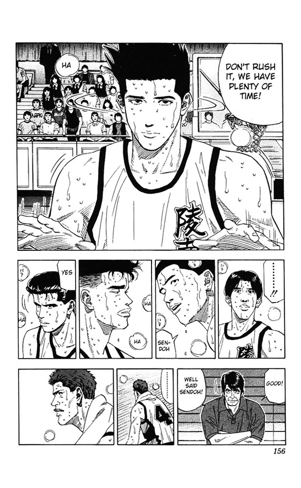 Slam Dunk Chapter 169  Online Free Manga Read Image 12