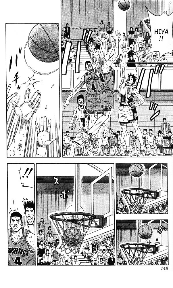 Slam Dunk Chapter 169  Online Free Manga Read Image 4