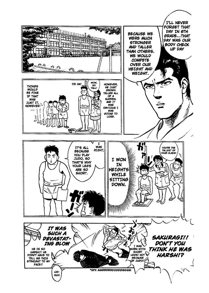 Slam Dunk Chapter 17  Online Free Manga Read Image 13