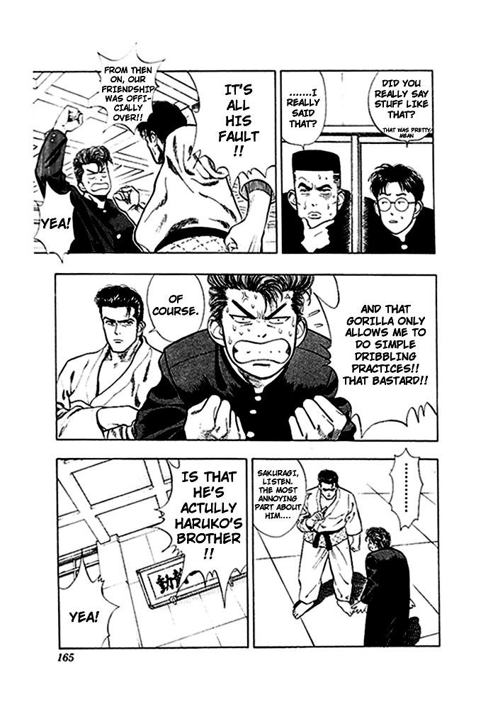 Slam Dunk Chapter 17  Online Free Manga Read Image 14