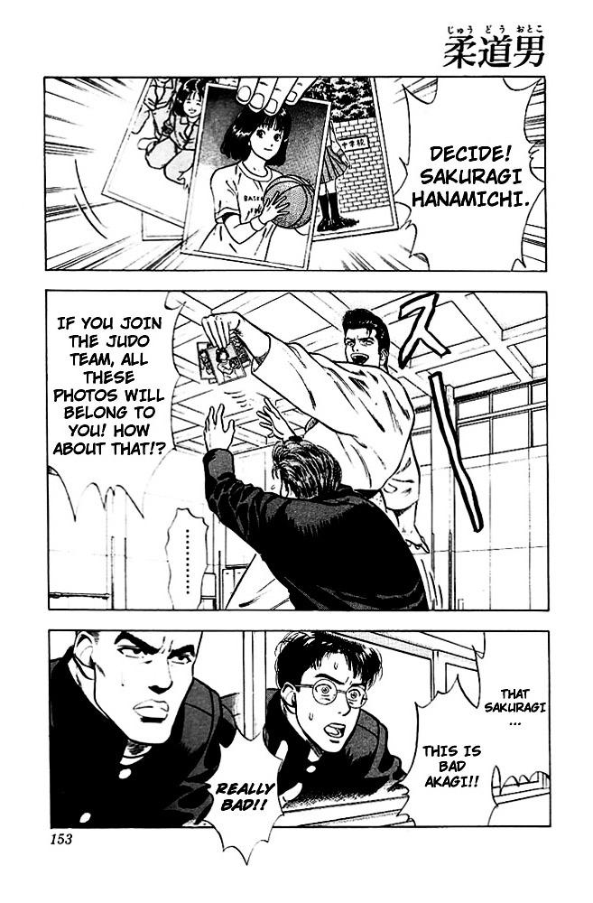 Slam Dunk Chapter 17  Online Free Manga Read Image 2