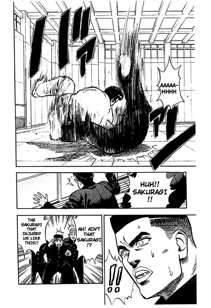 Slam Dunk Chapter 17  Online Free Manga Read Image 22