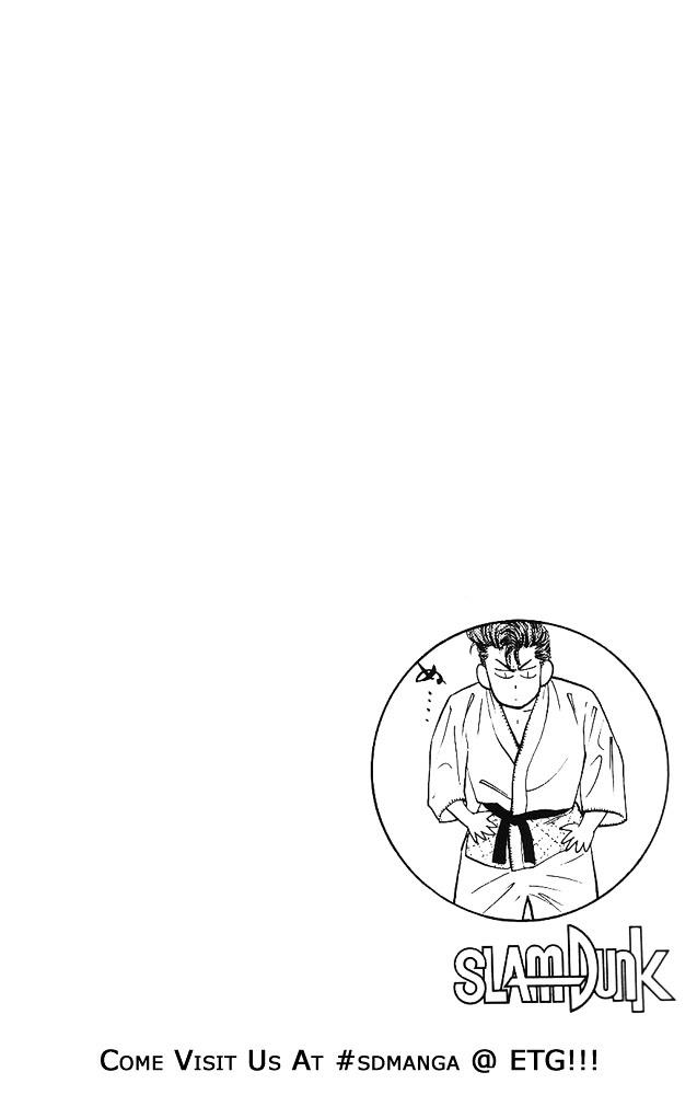Slam Dunk Chapter 17  Online Free Manga Read Image 24