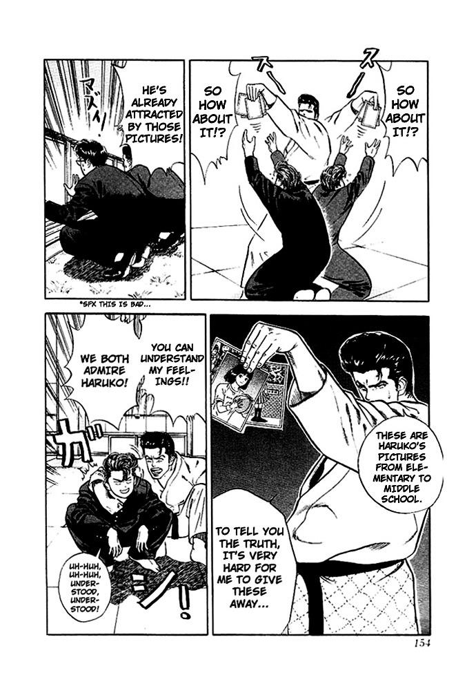 Slam Dunk Chapter 17  Online Free Manga Read Image 3