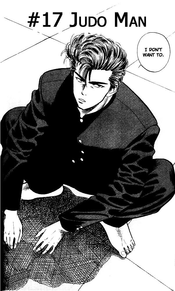 Slam Dunk Chapter 17  Online Free Manga Read Image 5